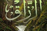 Allah mai azurtawa